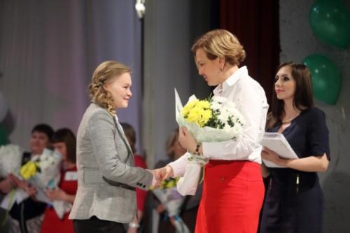 Всероссийский конкурс учитель года 2017 официальный сайт