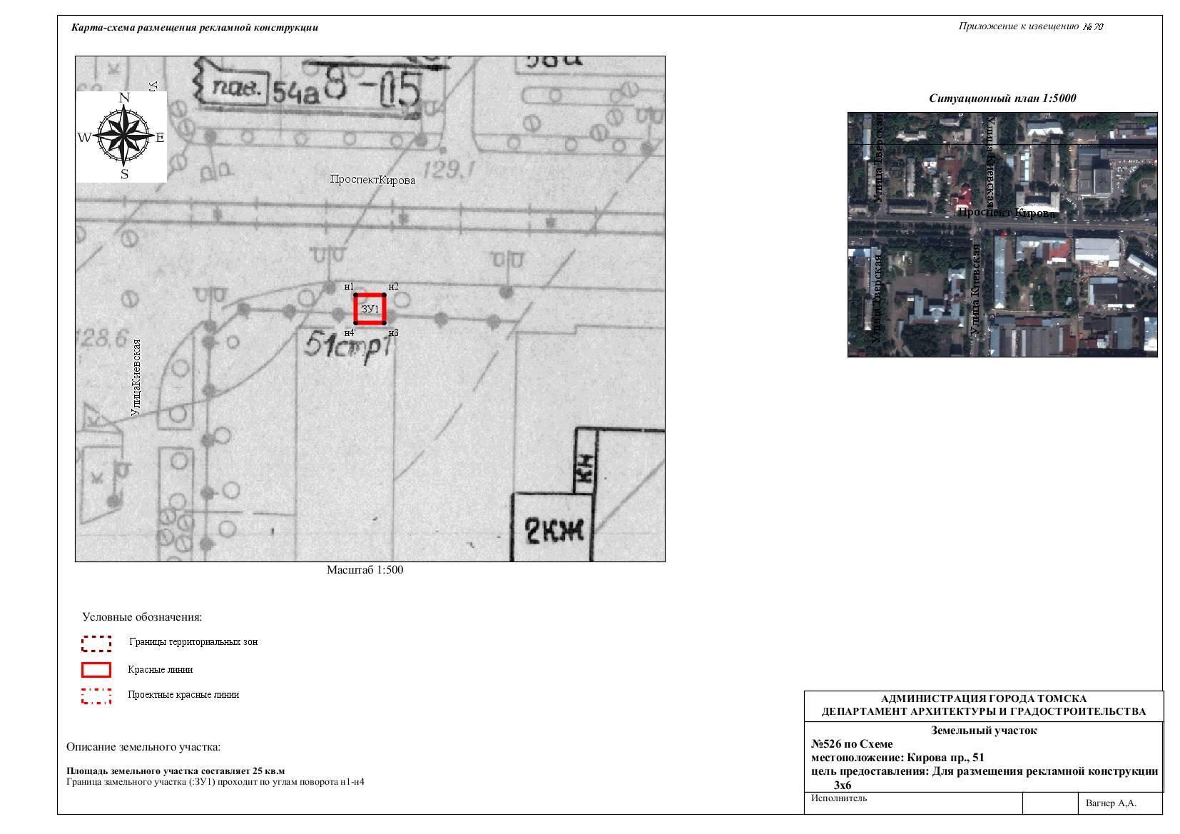 План схема расположения видеокамер