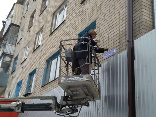 Более 600 новых адресных табличек установлено в Томске в рамках подготовки к Всероссийской переписи населения
