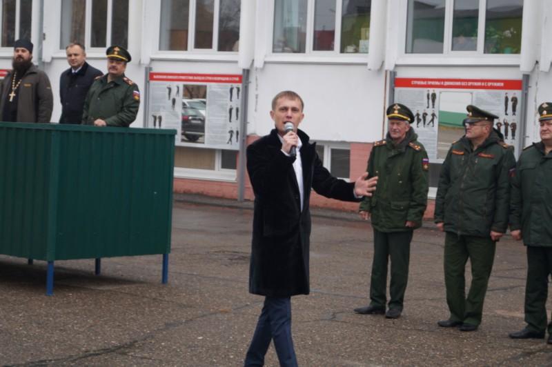 Военно-патриотическое мероприятие «День призывника»