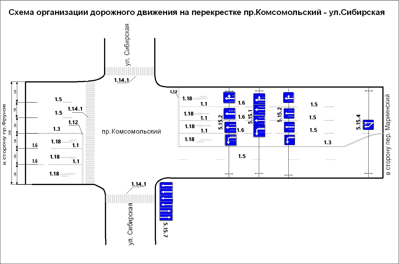 Схемы движения по дорогам томск