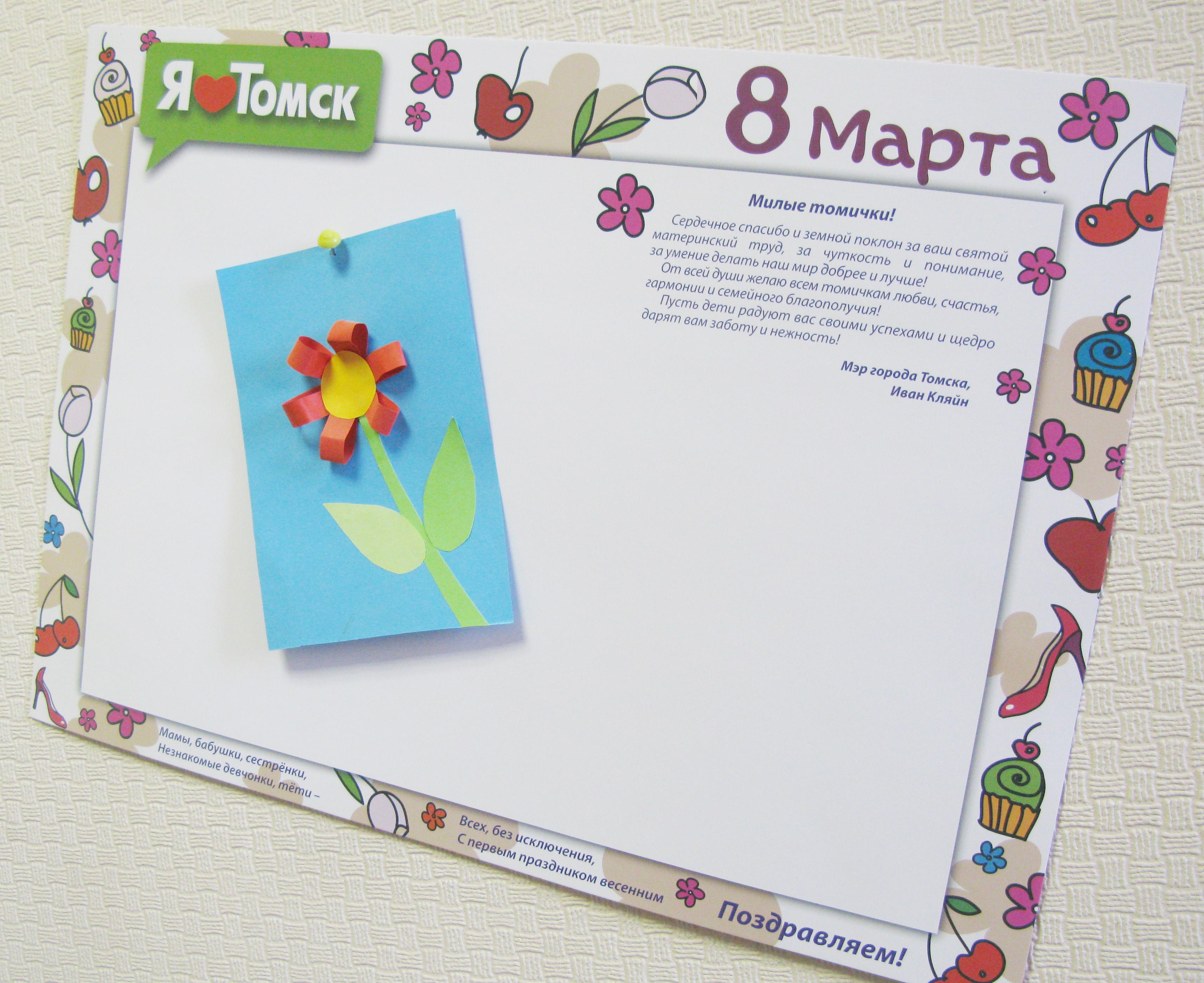 Надписью танюша, подписка на открытки